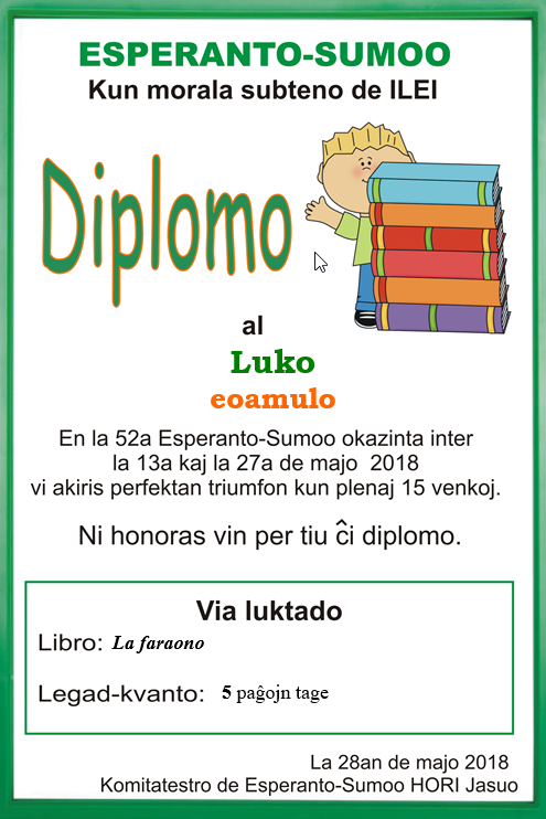 Luko_52a_Sumoo.png