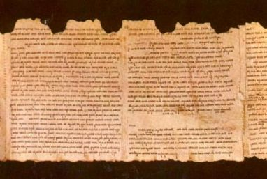 P1404b01_one Dead Sea Scroll.jpg